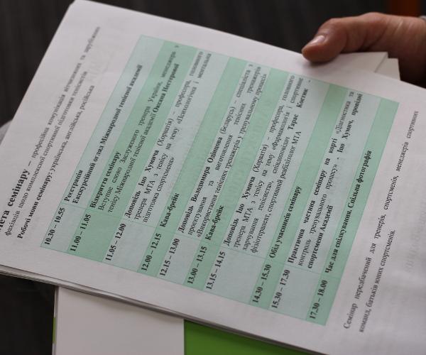Подготовка к экзаменам TOEFL: как подготовиться к сдаче